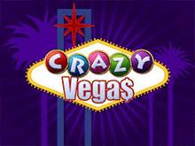 Автомат Крейзи Вегас онлайн в Вулкане 24