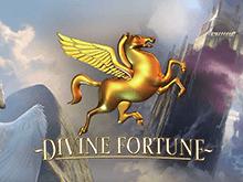Divine Fortune от разработчика Netent с удобным интерфейсом